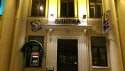 Продажа бизнеса - магазин керамической плитки - продам Минск