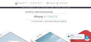 сеть интернет-магазинов (11 шт.) по продаже оригинальной техники Apple
