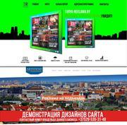 Рекламный бизнес сеть рекламных конструкций  в Минске.